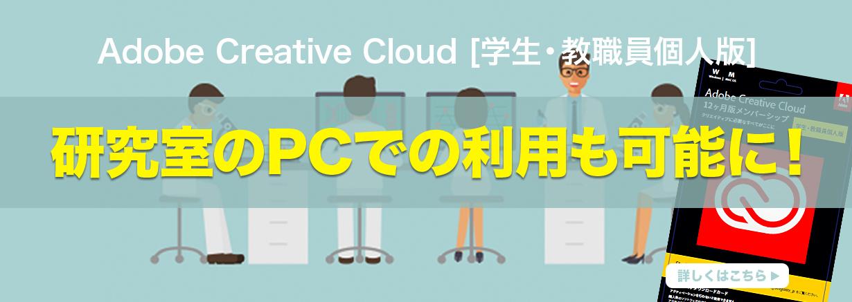 CCI研究バナー